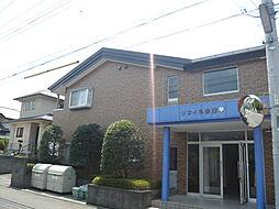 東京都日野市多摩平5丁目の賃貸アパートの外観