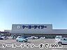 周辺,2LDK,面積57.63m2,賃料5.8万円,JR常磐線 神立駅 徒歩10分,,茨城県土浦市神立町
