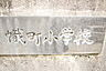 周辺,1LDK,面積29.57m2,賃料8.7万円,広島電鉄2系統 広島駅駅 徒歩15分,広島電鉄1系統 銀山町駅 徒歩2分,広島県広島市中区幟町