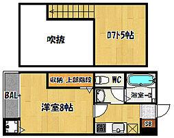 レジェンド神松寺[203号室]の間取り