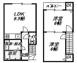 [タウンハウス] 大阪府大阪市東成区大今里3丁目 の賃貸【/】の間取り
