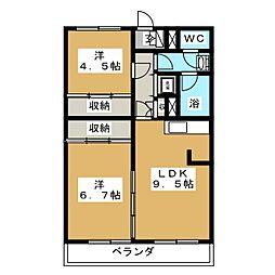 ロイヤルコート安田[1階]の間取り