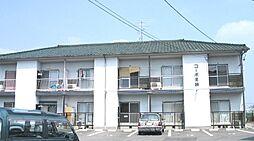 星ヶ丘駅 2.5万円