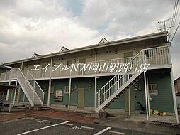 高島駅 4.2万円