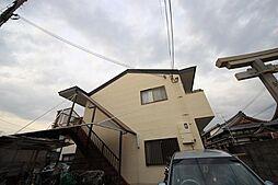 近松サンハイツ[2階]の外観