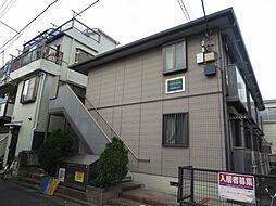 東京都江戸川区西小岩4丁目の賃貸アパートの外観