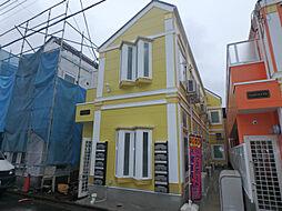 鷺ノ宮駅 5.3万円