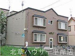 北海道札幌市豊平区福住一条7丁目の賃貸アパートの外観