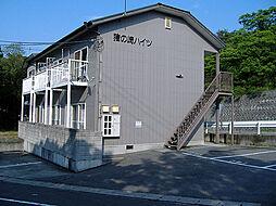 詫間駅 3.6万円