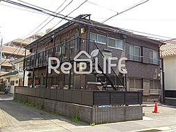 東京都国分寺市本町の賃貸アパートの外観