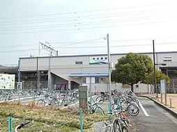 中水野駅まで徒歩20分。(約1600m)