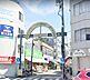 周辺,1K,面積16.88m2,賃料5.0万円,相鉄本線 西横浜駅 徒歩12分,京急本線 黄金町駅 徒歩18分,神奈川県横浜市西区藤棚町2丁目