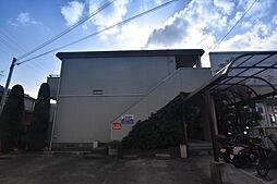 グリーンハイツ・イワイ[2階]の外観