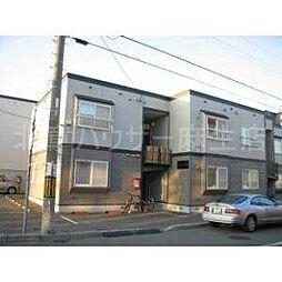 北海道札幌市北区北二十九条西14丁目の賃貸アパートの外観