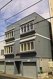 クルーズハウス南5条[2階]の外観