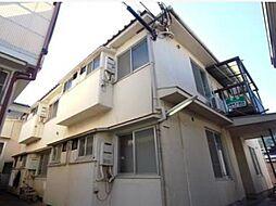 湊川駅 2.9万円