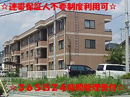 兵庫県姫路市御立中4丁目の賃貸マンションの外観