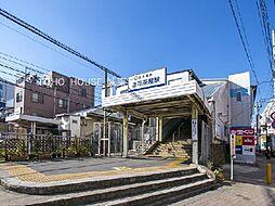 お花茶屋駅 3,680万円