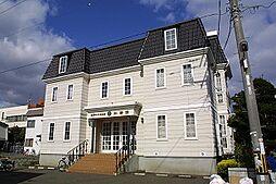 紅緒館[1階]の外観