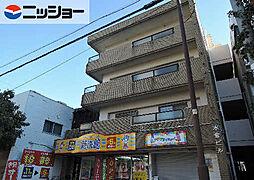 水金ビル[4階]の外観