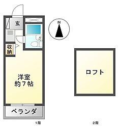ハイツシャローム[6階]の間取り