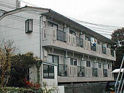 栢森ハイツA[2階]の外観