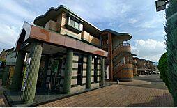 ローヤルマンション筑紫丘[103号室]の外観