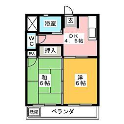 耕志舎ビル[3階]の間取り