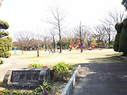 彦田公園まで550m