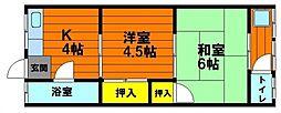 西大寺駅 3.2万円