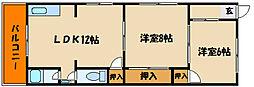 三陽マンションNo.5[3階]の間取り