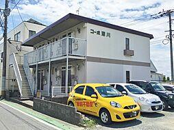 鳥栖駅 2.5万円