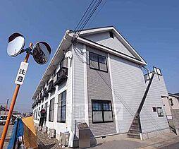 京都府京都市伏見区日野不動講町の賃貸アパートの外観