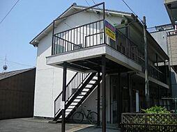 水谷荘[2階]の外観