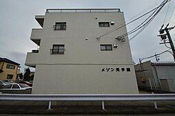 メゾン天子田[3階]の外観