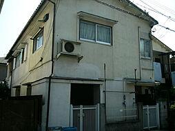 甲子園駅 1.5万円