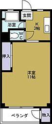 田中町住宅[5階]の間取り