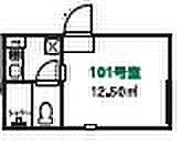神奈川県川崎市川崎区大島5の賃貸マンションの間取り