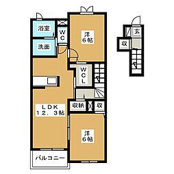 フォレストグランデII[2階]の間取り