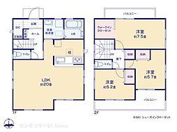高蔵寺駅 2,780万円