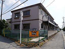 第1佐藤コーポ[2階]の外観