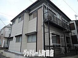 第2日興荘[2階]の外観