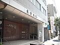 【総合病院】財...