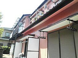 駒井荘[C号室]の外観