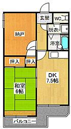 ダンディライオン宝塚2[207号室]の間取り