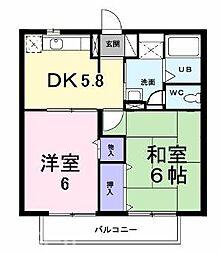 廿日市駅 4.8万円
