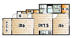 クレメント清田[1階]の間取り