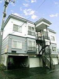 北海道札幌市手稲区稲穂一条1丁目の賃貸アパートの外観