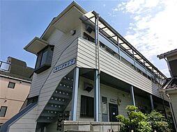 東京都練馬区田柄の賃貸アパートの外観