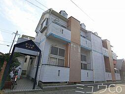 柚須駅 1.8万円